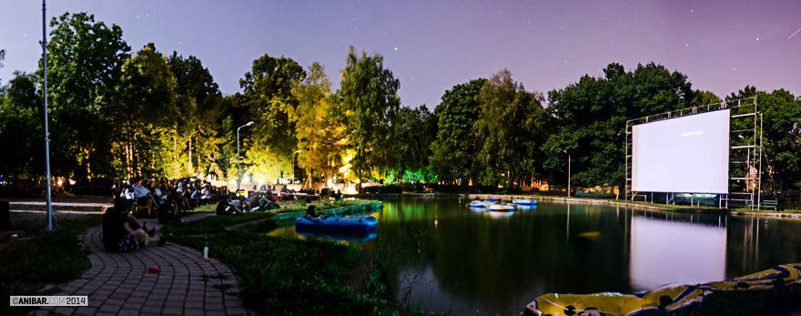 Anibar Lake Cinema (peja, Kosovo)